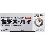 セデス・ハイ 40錠 [指定第2類医薬品]