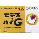 セデス・ハイG 6包 [指定第2類医薬品]