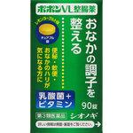 ポポンVL整腸薬 90錠 [第3類医薬品]