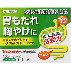 シオノギ胃腸薬K 細粒 1.4g×16包 [第2類医薬品]