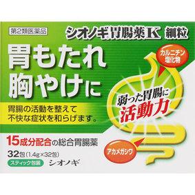 シオノギ胃腸薬K 細粒 1.4g×32包 [第2類医薬品]