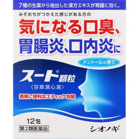 スート顆粒 1.5g×12包 [第2類医薬品]