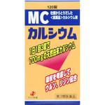 MCカルシウム 120錠 [第3類医薬品]