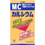 MCカルシウム 240錠 [第3類医薬品]