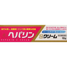 ヘパリンZクリーム 18g [第2類医薬品]
