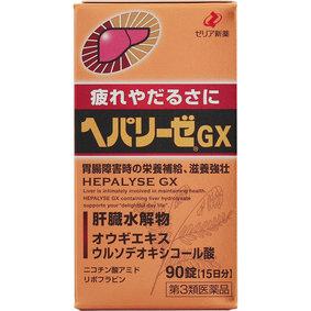 ヘパリーゼGX 90錠 [第3類医薬品]