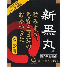 新黒丸a 30丸(3丸×10包) [第3類医薬品]