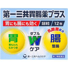 第一三共胃腸薬プラス細粒 1.3g×12包 [第2類医薬品]