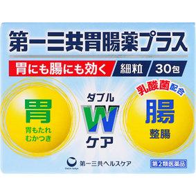 第一三共胃腸薬プラス細粒 1.3g×30包 [第2類医薬品]