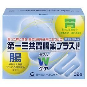 第一三共胃腸薬プラス細粒 1.3g×52包 [第2類医薬品]