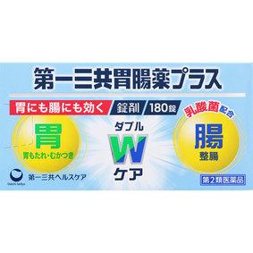 第一三共胃腸薬プラス錠剤 180錠 [第2類医薬品]