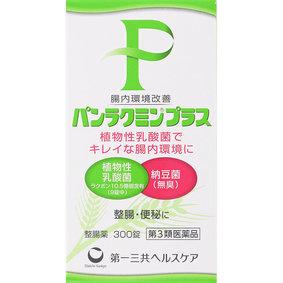 パンラクミン プラス 300錠 [第3類医薬品]