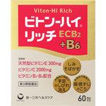 ビトン−ハイ リッチ 60包 [第3類医薬品]