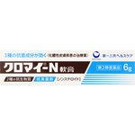 クロマイ−N軟膏 6g [第2類医薬品]