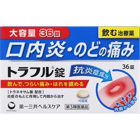 トラフル錠 36錠 [第3類医薬品]