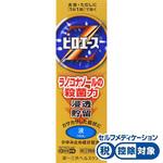 ★ピロエースZ液 15mL [指定第2類医薬品]