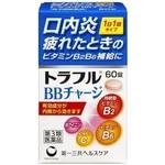 トラフルBBチャージ 60錠 [第3類医薬品]
