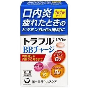 トラフルBBチャージ 120錠 [第3類医薬品]