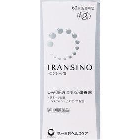 トランシーノII 60錠 [第1類医薬品]