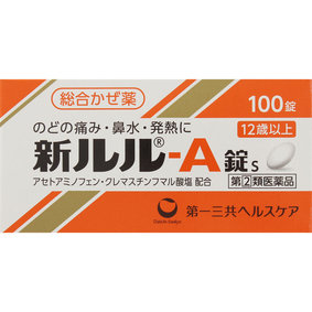 新ルル−A錠s 100錠 [指定第2類医薬品]