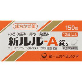 新ルル−A錠s 150錠 [指定第2類医薬品]