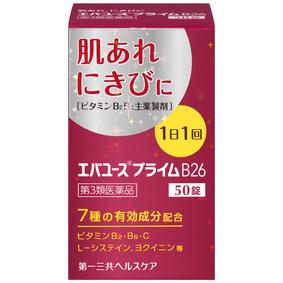 エバユースプライムB26 50錠 [第3類医薬品]
