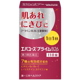 エバユースプライムB26 110錠 [第3類医薬品]