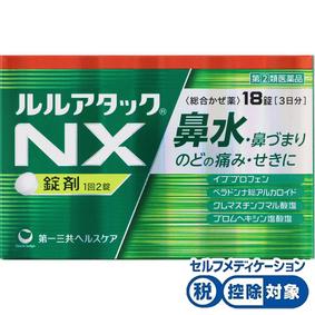 ★ルルアタックNX 18錠 [指定第2類医薬品]