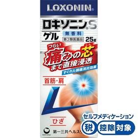 ★ロキソニンSゲル 25g [第1類医薬品]