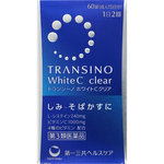 トランシーノ ホワイトCクリア 60錠 [第3類医薬品]