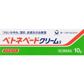 ベトネベートクリームS 10g [指定第2類医薬品]