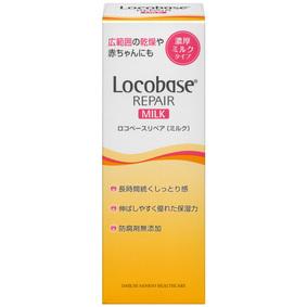 ロコベースリペア ミルク 48g
