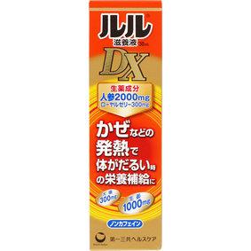 ルル滋養液DX 30mL