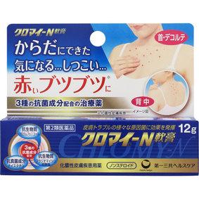 クロマイ−N軟膏 12g [第2類医薬品]