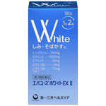 エバユース ホワイトEX II 180錠 [第3類医薬品]