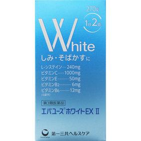 エバユース ホワイトEX II 270錠 [第3類医薬品]