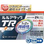 ★ルルアタックTR 24カプセル [指定第2類医薬品]
