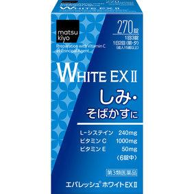 エバレッシュ ホワイトEXII 270錠 [第3類医薬品]