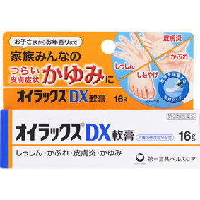 オイラックスDX軟膏 16g [指定第2類医薬品]