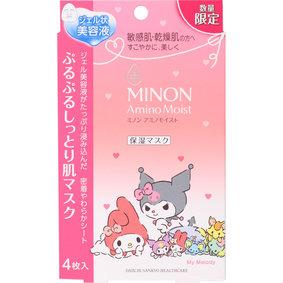 ミノン アミノモイスト ぷるぷるしっとり肌マスク限定品 22mL×4枚
