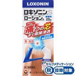 ★ロキソニンSローションa 25g [第2類医薬品]
