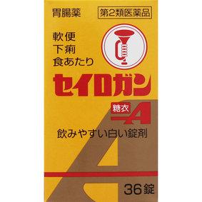 セイロガン糖衣A 36錠 [第2類医薬品]