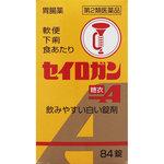 セイロガン糖衣A 84錠 [第2類医薬品]