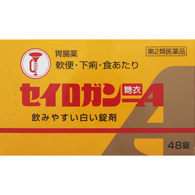 セイロガン糖衣A 48錠 [第2類医薬品]