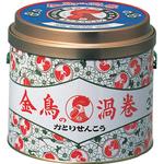金鳥の渦巻(缶) 30巻