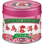 金鳥の渦巻 ミニサイズ ローズの香り(缶) 20巻