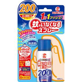 蚊がいなくなるスプレー 200回 無香料 45mL