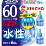 水性キンチョウリキッド 60日 無香料 取替え液 45mL×2本