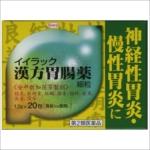 イイラック漢方胃腸薬細粒 1.2g×20包 [第2類医薬品]