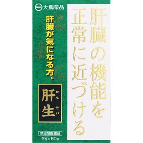 肝生 1包(2g)×60包 [第2類医薬品]